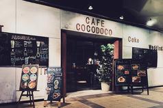 カフェ ココドコ cafe cocodocoの写真