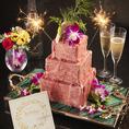 【誕生日や記念日に♪】メッセージ付き肉ケーキをサービス致します♪簡単なメッセージなどもお入れすることも可能なので、普段言えないようなことを言うのもおすすめですよ◎サプライズもお受けすることが出来ますのでお気軽にご相談下さい。大切な方との誕生日にぜひご利用ください!