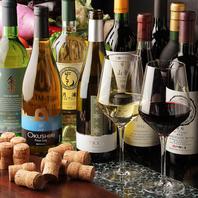 北海道ワイン揃えています