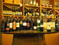 好みのワインが見つかる!ワイン各種充実の品揃えです☆