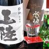 三陸居酒屋 きりや 中ノ橋店のおすすめポイント2