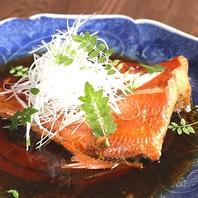 ≪季節の鮮魚を使用した本日の煮付け≫