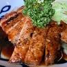 洋食の店 ITADAKI 円町店のおすすめポイント1