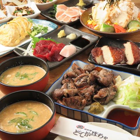 宮崎郷土料理と焼酎のお店。飲み放題コース3980円~50名までOK。