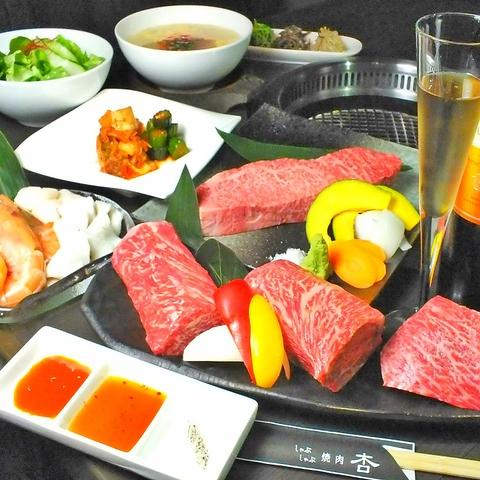 沖縄の最高級を味わうなら≪杏≫へ☆もとぶ牛とアグー豚を焼肉&しゃぶしゃぶで堪能!♪