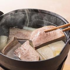 料理メニュー写真■牛タンと大根のやわらか煮