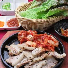 韓兵衛 横浜アソビル店のおすすめ料理1