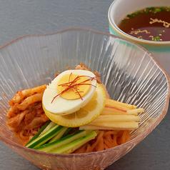 ビビン麺(辛口)