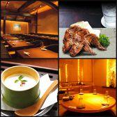 鳥良 川崎 チネチッタ通り店 ごはん,レストラン,居酒屋,グルメスポットのグルメ