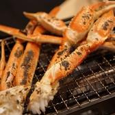 蟹奉行 なんば 千日前店のおすすめ料理2