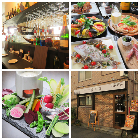 新鮮な有機野菜、鎌倉野菜をふんだんに使ったお料理~季節のお料理を彩りよく提供♪