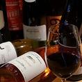 ソムリエが厳選したワインは上質な肉料理と相性抜群。グラスワインも日替わりで6~7種類ご用意しているのでワイン初心者の方もお気軽にお楽しみ頂けます。