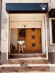 食べカフェ pu-a-puの写真