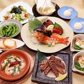 養老乃瀧 泉店のおすすめ料理3