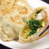 餃子王 新瑞店のおすすめ料理2