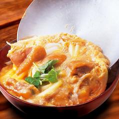茨城県産 奥久慈卵の親子丼