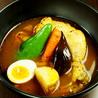 札幌スープカレー 曼荼羅 西町本店のおすすめポイント1