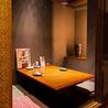 旬鮮の房 はたごや 阪神西宮駅店のおすすめポイント2