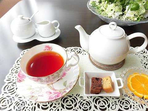 Tea&Saloon レイズドリーム