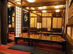 和利館 松本の特集写真