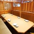 小宴会、合コンにオススメ☆わいわいと楽しむならこちらのお席がおすすめです♪