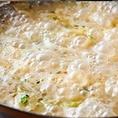 モツや野菜などの旨味をしっかりと吸い込んだスープは更に美味しく、ご飯を入れて玉子でとじる・・・