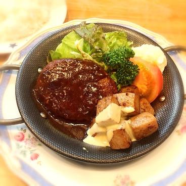 Cafe&レストラン BIG アップルのおすすめ料理1