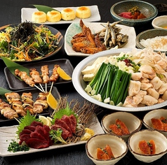 個室居酒屋 鶏の吉助 川越店のコース写真