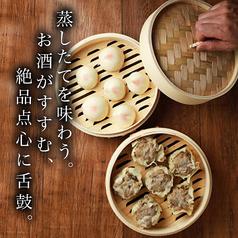 酒と肴と蒸し料理 ぽるこ 名古屋駅店のおすすめ料理1