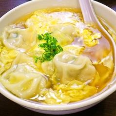 情熱ギョーザ 大高駅前店のおすすめ料理3