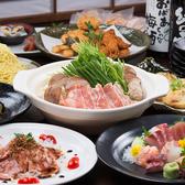 昭和食堂 天文館店のおすすめ料理2