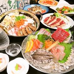 魚鮮水産 さかなや道場 新潟駅南2号店のコース写真