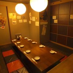 12名様までご利用頂ける完全個室の掘りごたつ席をご用意!ゆったりとしたお時間をお過ごしください。