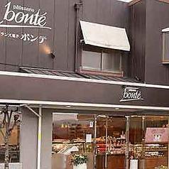 Bonte 玉島店の雰囲気1
