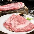 料理メニュー写真仙台牛最高ランクA5のリブロースステーキ