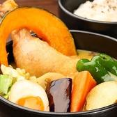 スープカレー マハラジャ Maharajaのおすすめ料理2
