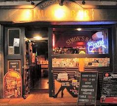 SIMON'S BAR サイモンズバーの写真
