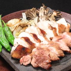 スミヤマトリゾウのおすすめ料理1