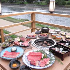 京焼肉 新 先斗町の特集写真