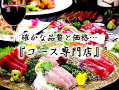 和食居酒屋 燈の写真