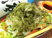 琉津 Roots 風のおすすめ料理3
