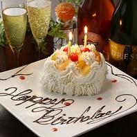 おしゃれな店内で誕生日・記念日をお祝い♪