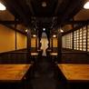 居酒屋 はち丸魚酒場のおすすめポイント1
