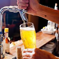 歓送迎会や各種宴会はキリッと冷えたビールで乾杯!
