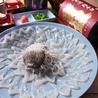 半農半漁 ひろしま藩のおすすめポイント3