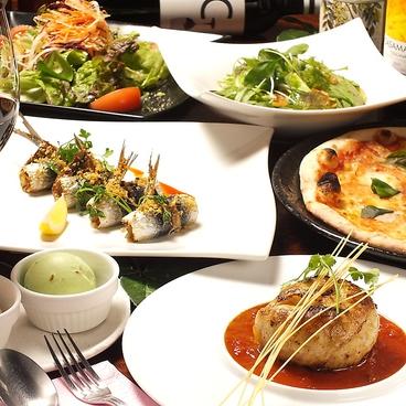 和伊の介 日比谷店のおすすめ料理1