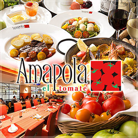 トマトをコンセプトとした新スタイルのアマポーラ。ご家族でのお食事やママ会に◎