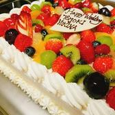 WD二次会お任せください!お得な特典満載です◎WDではかかせないウエディングケーキご用意できます!ケーキ入刀のナイフ、大小スプーン貸出できます。詳細はお問い合わせください。