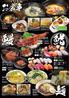 昭和食堂 植田飯田街道店のおすすめポイント2