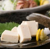 名物★手作り呉豆腐